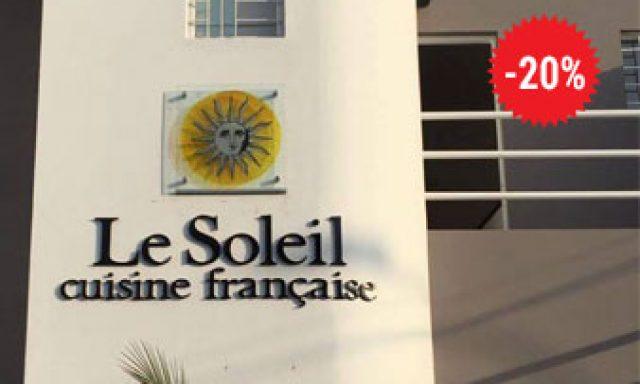 LE SOLEIL – CUSCO